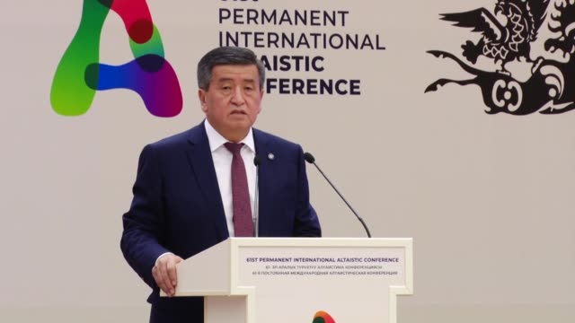 kyrgyz president sooronbay jeenbekov gives a speech during the 61st annual meeting of the permanent international altaistic conference in bishkek,... - 年次総会点の映像素材/bロール