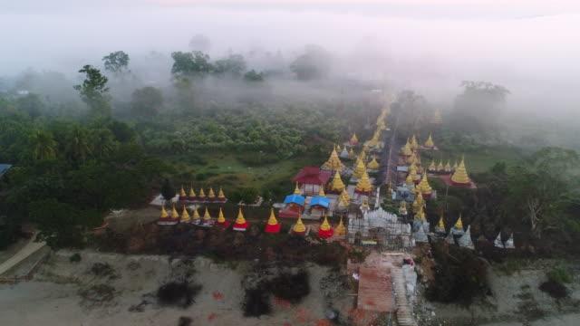 kyun daw island, ayeyarwady river, myanmar - temple building stock videos & royalty-free footage