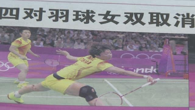 vídeos de stock, filmes e b-roll de la jugadora china de badminton yu yang descalificada del torneo olimpico de londres por jugar deliberadamente para perder anuncio este jueves que... - badmínton esporte