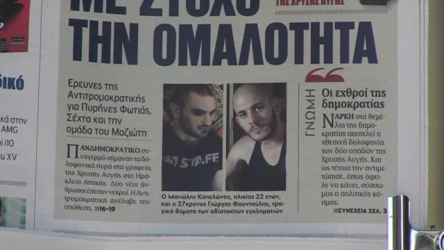 La policia griega investiga el asesinato de dos jovenes de Amanecer Dorado ocurrido el viernes ante un local del partido neonazi en las afueras de...