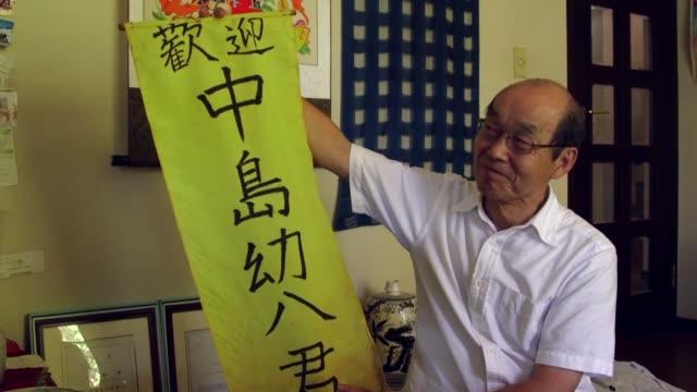 La rendicion de Japon en la Segunda Guerra Mundial vino seguida del abandono de un millon y medio de ciudadanos en China que tuvieron que dar a sus...