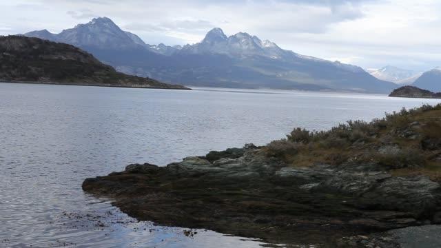Lago Roca Parque Nacional near Ushuaia in Tierra del Fuego in Argentina