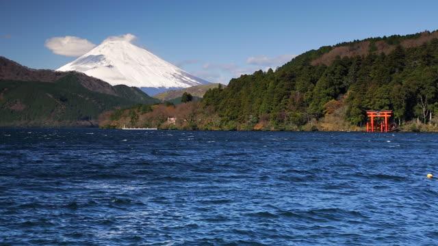 Lake Ashinoko with Mount Fuji behind, Fuji-Hakone-Izu National Park, Hakone, Shizuoka, Honshu, Japan