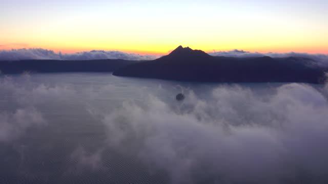 Lake Masyu at Morning in Japan,panning