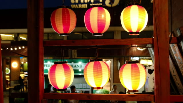 lamps japanese hanging - paper lantern stock videos and b-roll footage