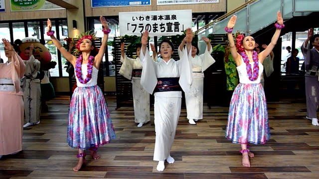 Landladies of ryokan Japanese inns here in Iwaki Fukushima Prefecture showed Hawaiian hula dancing in kimono traditional ladies' wear in the country...