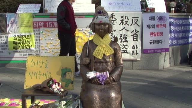 A landmark deal between South Korea and Japan to end a decades old feud over wartime sex slaves is struggling to overcome a diminutive but daunting...