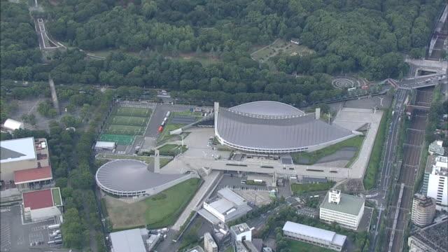 AERIAL, Landscape Around Yoyogi National Stadium