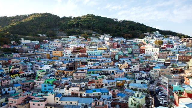 Landscape of Busan's Gamcheon Culture Village (famous tourist town)