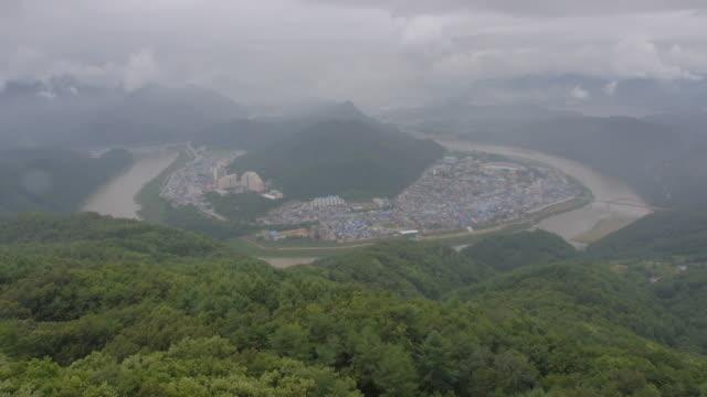 stockvideo's en b-roll-footage met landscape of danyang city in chungcheongbuk-do province, south korea - natuurwonder