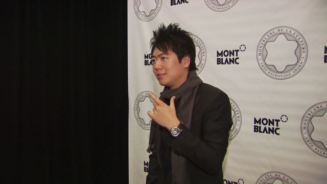 stockvideo's en b-roll-footage met lang lang at the montblanc de la culture arts patronage award honors judith jamison at new york ny - arts culture and entertainment