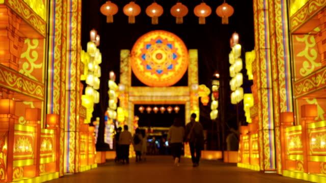 lanterna e spettacolo di luci per celebrare il festival di primavera cinese (xi'an, shaanxi, cina) - narrare video stock e b–roll