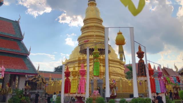 vídeos y material grabado en eventos de stock de lantern festival in lamphun, thailand - fiabilidad