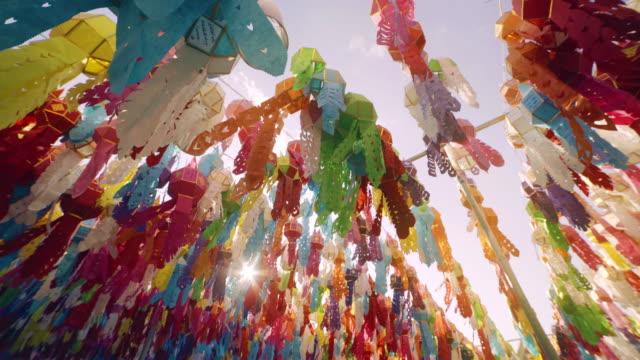 ランタンロイカトーン伝統的な祭ます。 - 伝統行事点の映像素材/bロール
