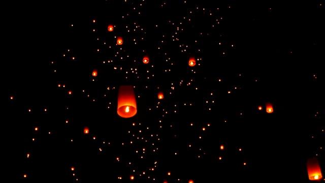 Lanterna Festival tradizionale