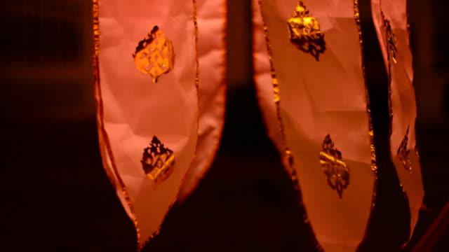 ランタン - 皇帝点の映像素材/bロール