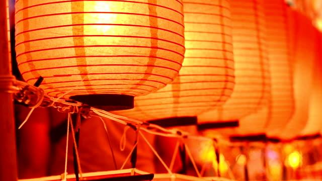 vídeos de stock, filmes e b-roll de lampião - festival tradicional