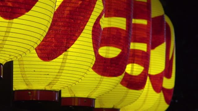 lanterns at mitama matsuri - 伝統行事点の映像素材/bロール