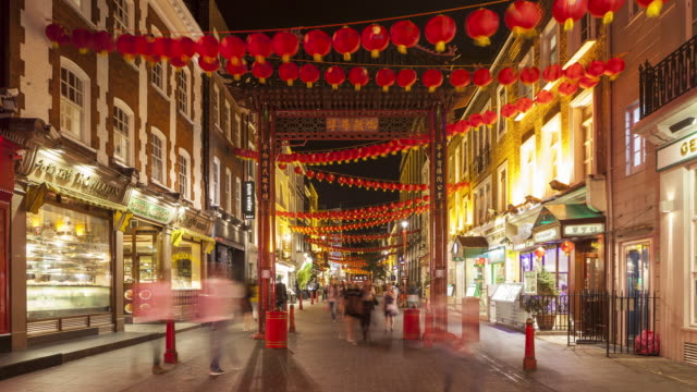 Lanterns in London's Chinatown for the Moon Festival.