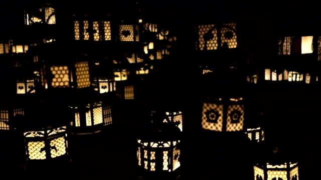Lanterns in the dark