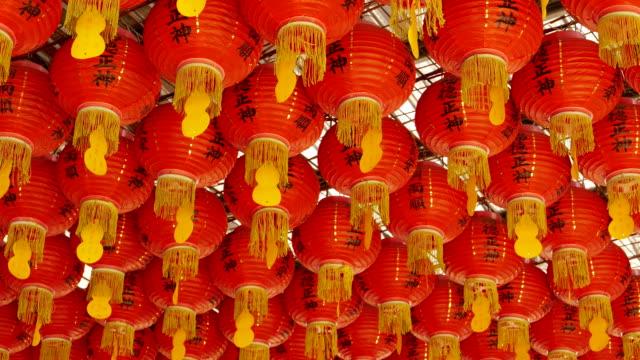Lantaarns van Taiwanese tempel