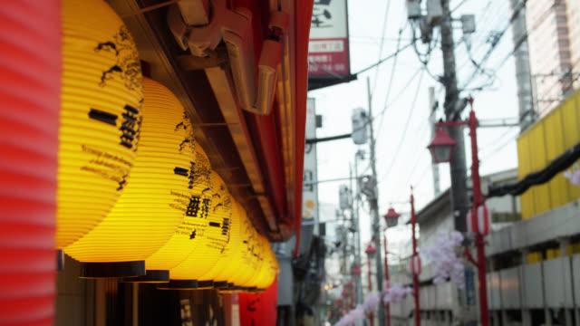 lanterns swaying in yakitori alley, tokyo - calligraphy stock videos & royalty-free footage