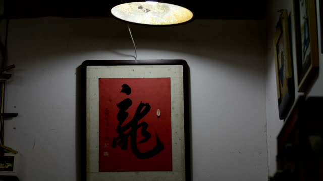 lanterns with chinese characters - china east asia stock videos and b-roll footage