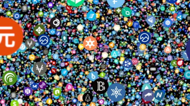 Large Amount of Digital Cryptocurrencies | Logo