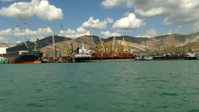 Large cargo port