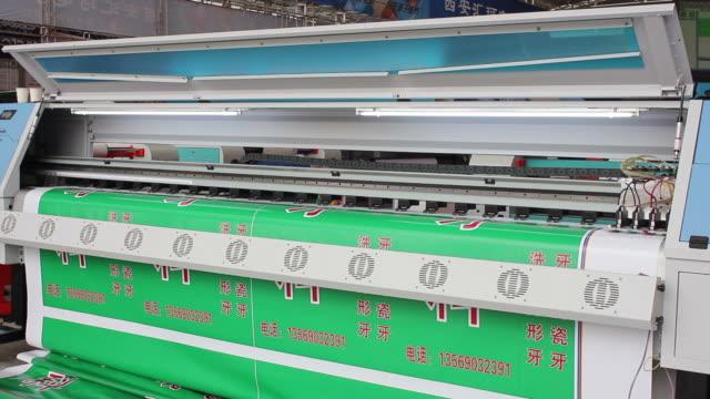 MS A large format ink jet printer/xian,shaanxi,China