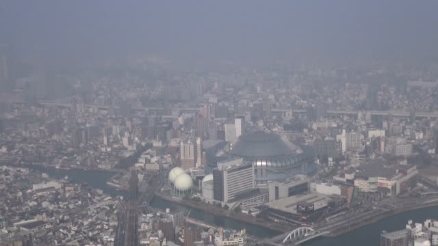 large part of japan was covered by spring weather tuesday march 17 as warm pacific air blew into western areas of the county under the circumstances... - 丸屋根点の映像素材/bロール