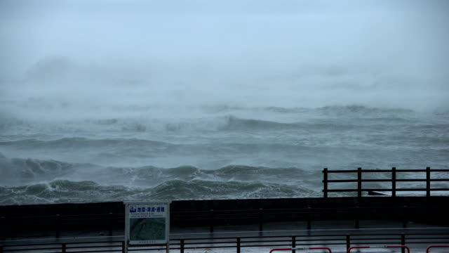 Large waves and strong wind as typhoon Lan approaches the coast of Japan