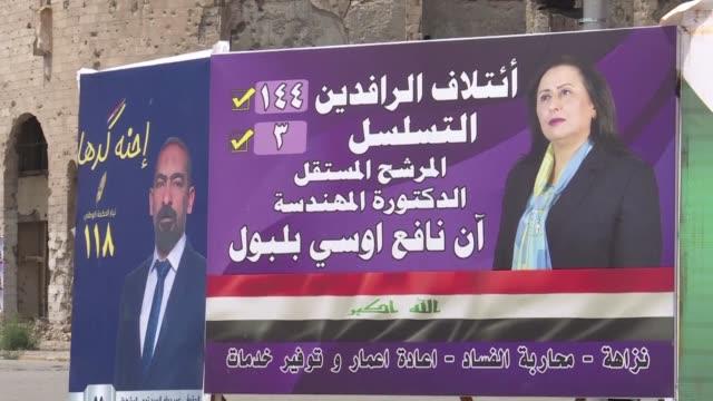 vídeos de stock, filmes e b-roll de las primeras elecciones legislativas en irak desde la derrota del grupo estado islamico tendran lugar el sabado en una situacion inedita con los... - irak
