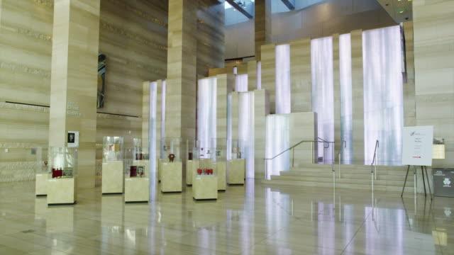 Las Vegas City Hall Lobby Area