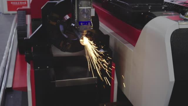 CNC laser metal-cutting manufacturing Machine.