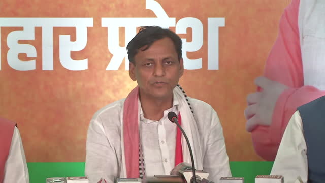 leader nityanand rai's byte during a press conference in patna, bihar, on november 3, 2020. he said that the huge crowd that gathered together for pm... - byte stock videos & royalty-free footage