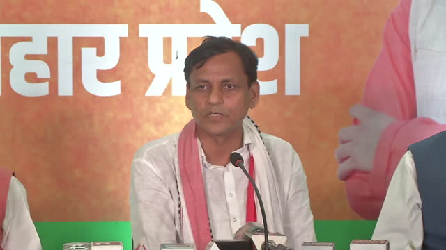 leader nityanand rai's byte related to the ongoing state assembly elections in bihar. he said that the citizens of bihar trust the nda government... - byte stock videos & royalty-free footage