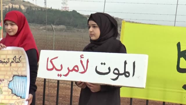Lebanese movement Hezbollah held a rally Friday on the Lebanese side of the border with Israel opposing US President Donald Trump's Jerusalem moves