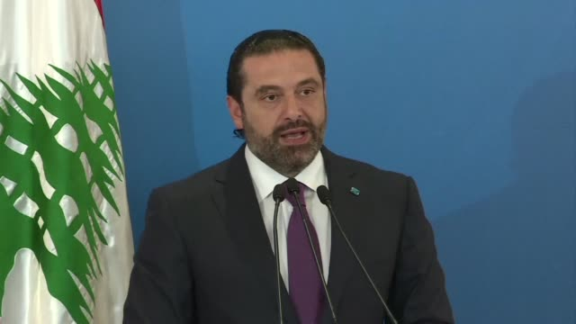 lebanese prime minister saad hariri announces that his sunni dominated political movement has lost a third of its seats in parliament following the... - lebanon country stock videos & royalty-free footage