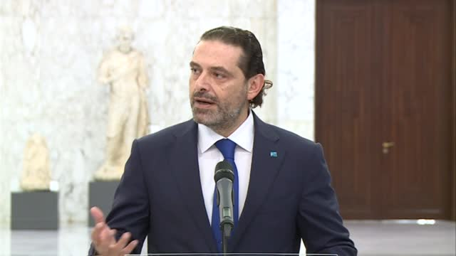 lebanese prime minister-designate saad hariri stepped down on thursday after failing to form the government for months. in a press conference after... - politician stock videos & royalty-free footage