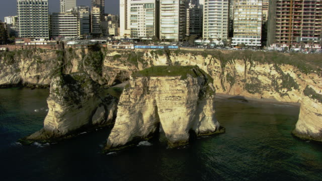 Lebanon: Pigeon Rocks