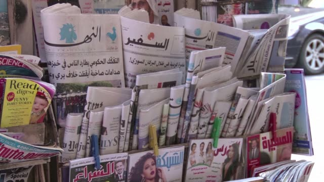 lebanon's newspapers, long seen as one of the country's beacons of freedom in a tumultuous region are currently in turmoil due to political paralysis... - lebanon country stock videos & royalty-free footage