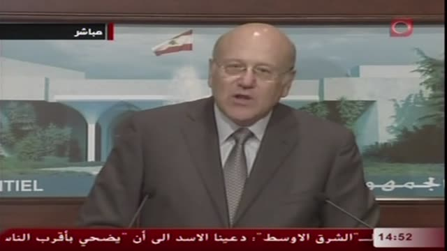 stockvideo's en b-roll-footage met lebanon's prime minister-designate najib mikati on monday announced the formation of a new 30-member cabinet in which the powerful militant group... - prime minister