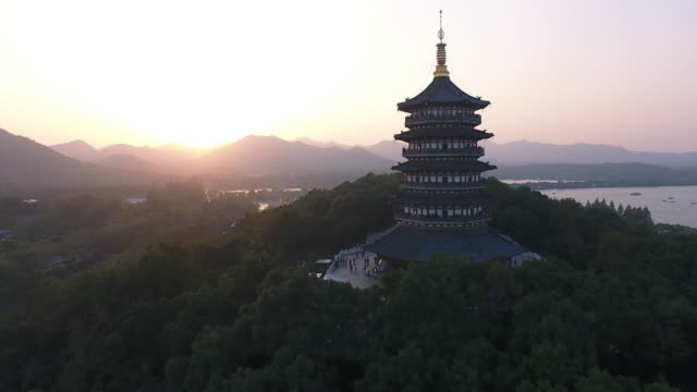 Leifeng Pagoda, West lake, Hangzhou, Zhejiang province, China