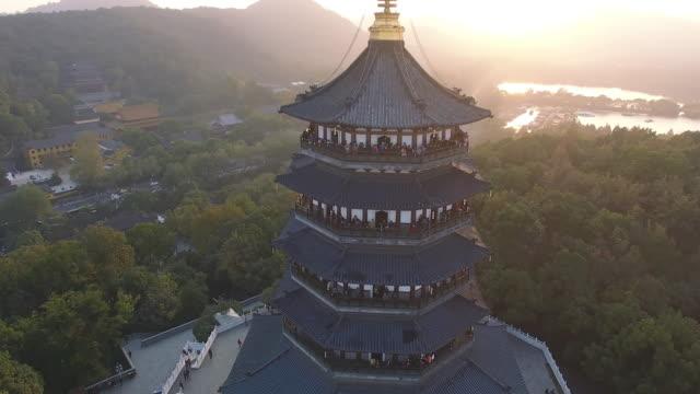 Leifeng Pagoda, West lake, Hangzhou, Zhejiang province, China