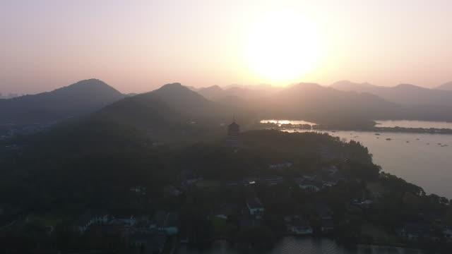 Leifeng Pagoda, West lake, Hangzhou, Zhejiang
