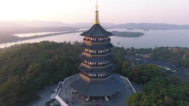 stockvideo's en b-roll-footage met leifeng pagoda, west lake, hangzhou, zhejiang - pagode