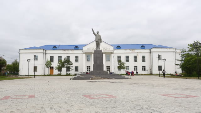 Lenin Statue and Government Building in Okhotsk Russia