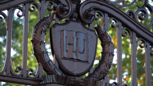 Cu Letters Hu In Wrought Iron Sign Above Gate On Howard University