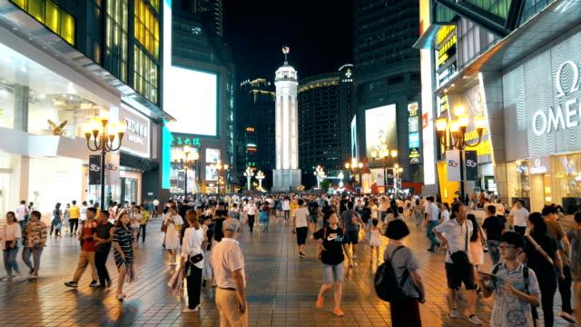 vidéos et rushes de liberation monument, in central chongqing,china. - plaque rue